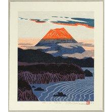 Ono Tadashige: Sun Rise - Artelino