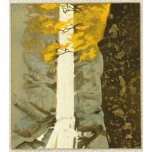 Asada Benji: Waterfall - Artelino