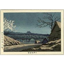 Fujishima Takeji: Daibutsuden Pavillion - Artelino