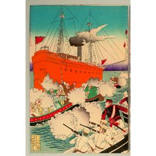 渡辺延一: Sino-Japanese War - Naval Battle - Artelino