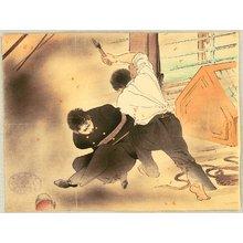 Mizuno Toshikata: Two Men in Storm - Artelino
