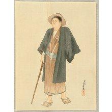 Mizuno Toshikata: Going for a Walk - Artelino