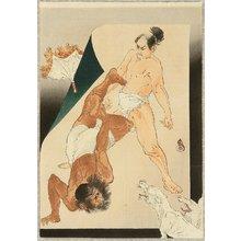 Migita Toshihide: Sumo Fight - Artelino