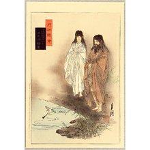 Ogata Gekko: Gekko's Essay - Founding Gods - Artelino