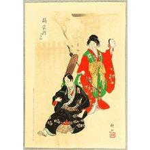 Tsukioka Koun: Odori Sugata-e - Utsuho - Artelino