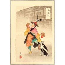 Tsukioka Koun: Odori Sugata-e - Street Performance - Artelino