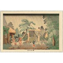 Kobayashi Kiyochika: Umewaka Shrine - Artelino
