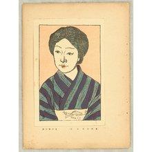 石井柏亭: Modern Actor Portraits - Mitsue - Artelino