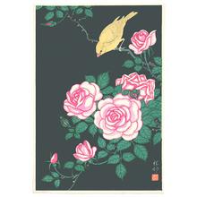 Ohara Koson: Bird on Rose - Artelino