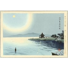 Tokuriki Tomikichiro: Famous, Sacred and Historical Places - Biwa Lake - Artelino