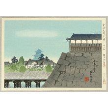 Tokuriki Tomikichiro: Famous, Sacred and Historical Places - Hiroshima Daihonei - Artelino