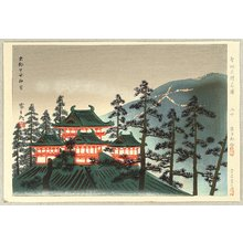 徳力富吉郎: Famous Historic Places and Holy Places - Heian Shrine - Artelino