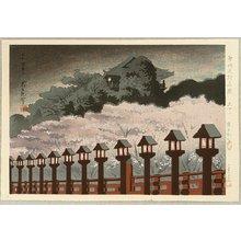 徳力富吉郎: Famous Historic Places and Holy Places - Shigisan Temple - Artelino