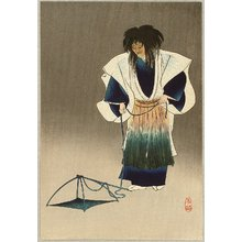 Tsukioka Gyokusei: Noh Play Prints of of the Hosho School - Akogi - Artelino