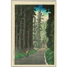 川瀬巴水: Road to Nikko - Artelino