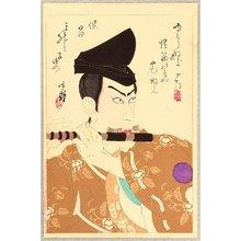 Migita Toshihide: Flute Player - kabuki - Artelino