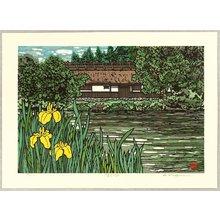 Nishijima Katsuyuki: Yellow Iris - Artelino