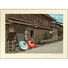 Nishijima Katsuyuki: Umbrellas at Hisadaya - Artelino