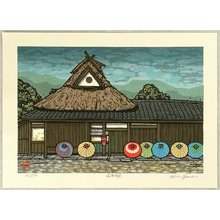 Nishijima Katsuyuki: House in Saga - Artelino