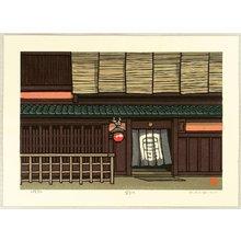 Nishijima Katsuyuki: Tomiyo - Artelino