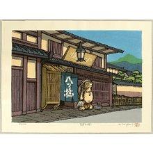 Nishijima Katsuyuki: Store in Shogoin - Artelino