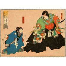 Utagawa Kunikazu: Kabuki - Benkei - Artelino
