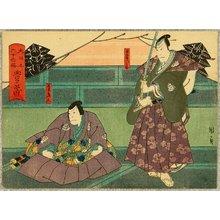 歌川国員: Kabuki - Samurai - Artelino