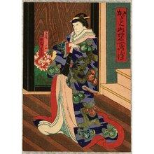 Utagawa Yoshitaki: Kabuki - Lady Onoe - Artelino