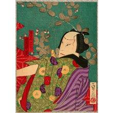 Hasegawa Sadanobu III: Kabuki - Nursery Man - Artelino