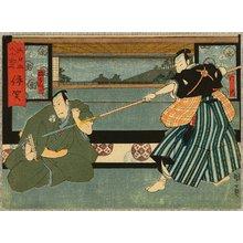 歌川国員: Kabuki - Spear - Artelino