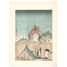 Tamura Saiten: Burnt by Great Earthquake - Artelino