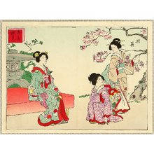 Utagawa Kokunimasa: Viewing Cherry Blossoms - Artelino