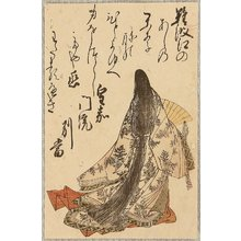 Katsukawa Shunsho: One Hundred Poems by One Hundred Poets - Court Lady - Artelino