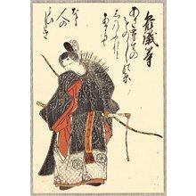 Katsukawa Shunsho: One Hundred Poems by One Hundred Poets - Minamoto Hitoshi - Artelino