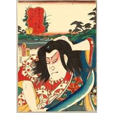 Utagawa Kunisada: Kabuki - Kido Maru - Artelino