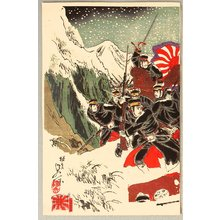 Watanabe Nobukazu: Sino-Japanese War - Night Battle - Artelino