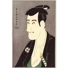 東洲斎写楽: Kabuki - Ichimura Komazo - Artelino
