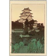 吉田博: Himeji Castle - evening - Artelino