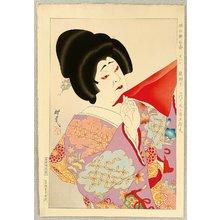 Ota Masamitsu: Figures of Modern Stage - Onoe Kikugoro - Artelino