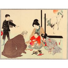 Mizuno Toshikata: Living Room - Artelino