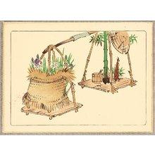 Shibata Zeshin: Hana Kurabe - Iris and Bamboo - Artelino