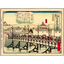Utagawa Hiroshige III: For Children's Education Series - Big Bridge - Artelino