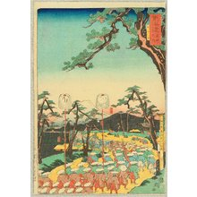 Utagawa Kunitsuna: The Scenic Places of Tokaido - Yotsuya and Mt. Fuji - Artelino