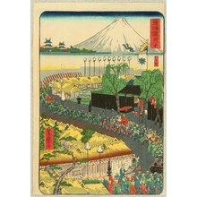 Taguchi Yoshimori: The Scenic Places of Tokaido - Fuchu - Artelino