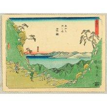 Utagawa Hiroshige: Tokaido Fifty-three Stations - Hakone - Artelino