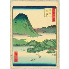 Utagawa Hiroshige III: Sixty-eight Famous Views of Provinces - Awaji - Artelino