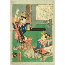 歌川国貞: Famous Geisha Compared to the Thirty Six Renowned Poets - Preparing the Festival - Artelino