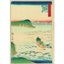 Utagawa Hiroshige III: One Hundred Famous Views of Provinces - Awa - Artelino
