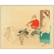 Kajita Hanko: kuchi-e: Violin Player and Dancing Animals - Artelino