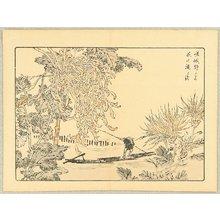 Kono Bairei: Chrysanthemums - Artelino